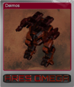 Ares Omega Foil 2