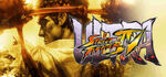Ultra Street Fighter IV Logo