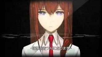 "PS3・PS4・PS Vita『STEINS;GATE 0』アマデウス""紅莉栖"""