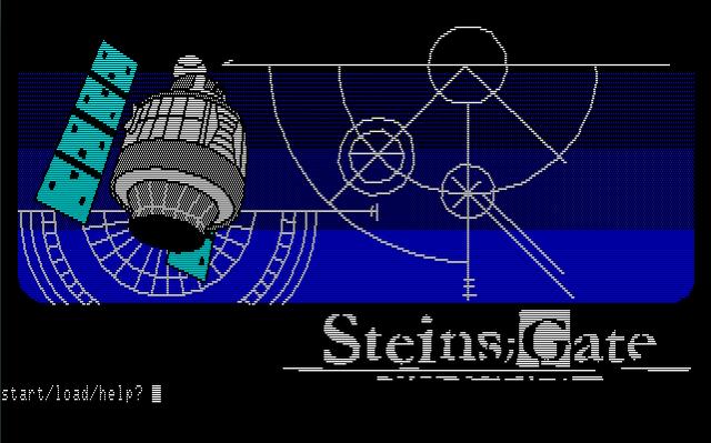 File:SG8bitTitleScreen.png