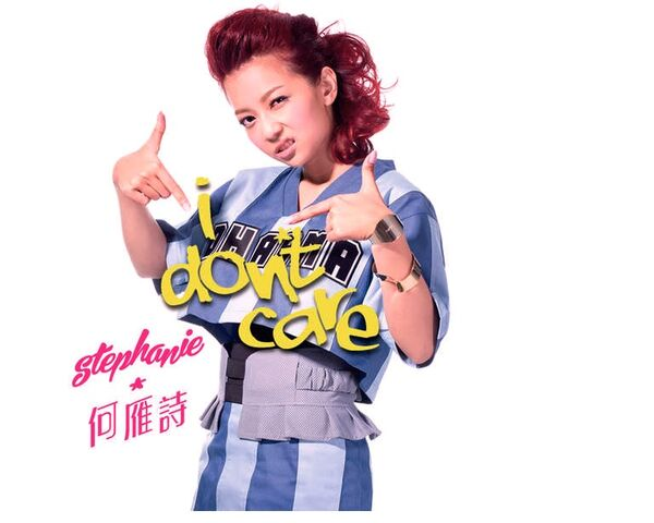 File:I Don't Care - Single.jpg