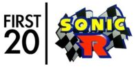 Sonic R - First20