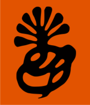 200px-Symbionese Liberation Army Naga Symbol color svg
