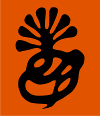 File:200px-Symbionese Liberation Army Naga Symbol color svg.png