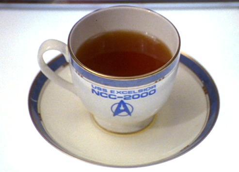 File:CupOfTea.jpg