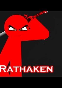 1 Rathaken