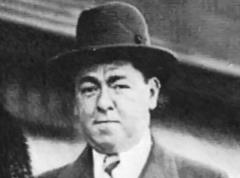 File:Irving Horwitz In 1932.jpg