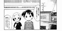 Ichigo Mashimaro Chapter 028