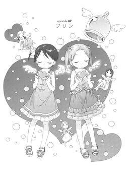 Ichigo Mashimaro manga Chapter 047 jp