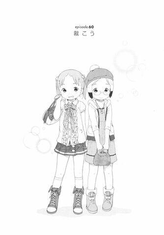 File:Ichigo Mashimaro manga Chapter 060 jp.jpg