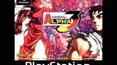 Street Fighter Alpha 3 - Sakura's Stage Theme