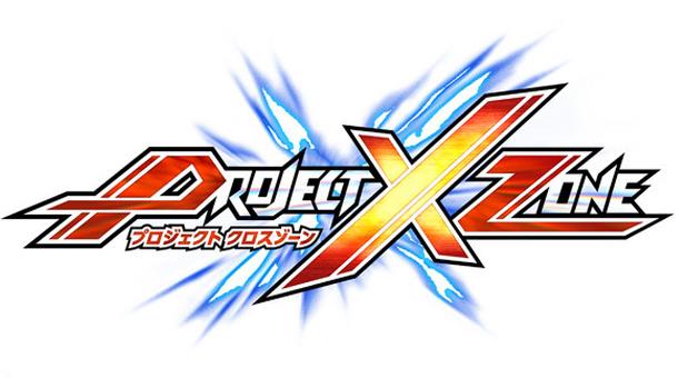 File:Project × Zone-logo.jpg