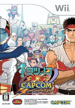 File:Tatsunoko vs. Capcom Wii cover.jpg