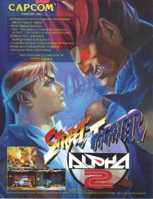 File:Street Fighter Alpha 2 flyer.png