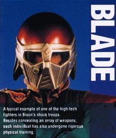 File:Blade movie -1-.jpg