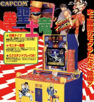File:Ken Sei Mogura flyer.jpg