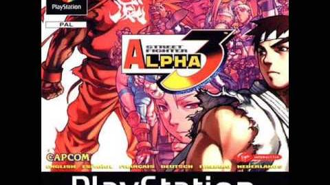Street Fighter Alpha 3 - Ken's Stage Theme
