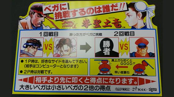 Archivo:Street Fighter Ken Sei Mogura 15028519688 ae35a6e733 b.jpg