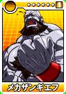 Capcom0125