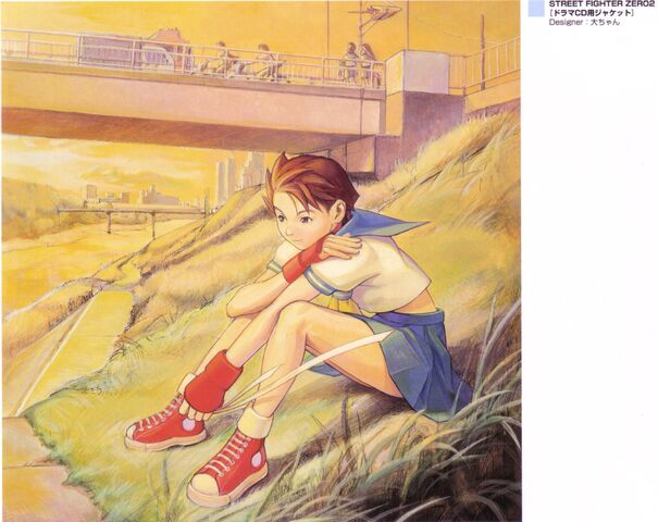 File:SFEC Sakura 1.jpg