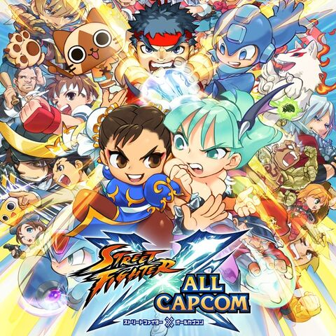 File:Street Fighter × All Capcom.jpg