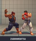 Zugaihasatsu-1