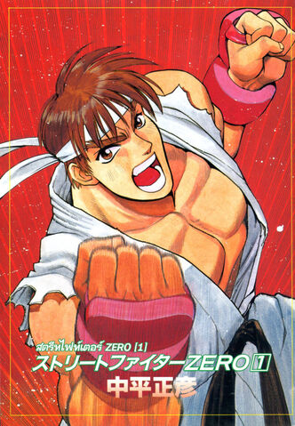 File:Alpha Ryu 2.jpg
