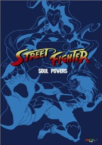Archivo:Street Fighter Soul Powers.png