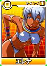 File:Capcom0020.png
