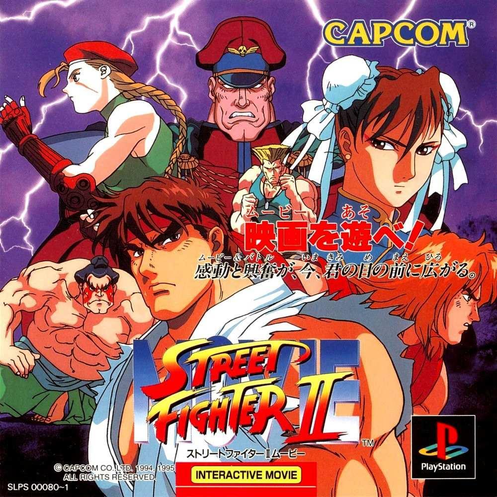 street fighter ii the interactive movie street fighter