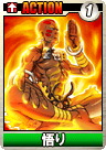 Dhalsim-action-ds