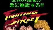 販促ビデオ PCE-CD ファイティング・ストリート FIGHTING STREET TG16 PV