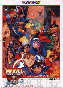 File:Marvel vs Street Fighter flyer.png