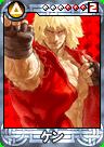 File:Capcom0037.png