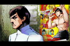 File:Street-Fighter II Turbo Revival - Fei Long's Ending.PNG