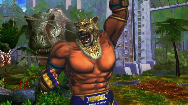 File:King in sfxt.png