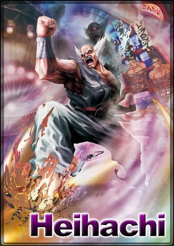 File:Character heihachi.jpg