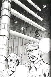 Manga yggdrasil