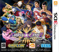 Pxz2 cover art.png
