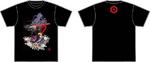 StrHD 360 shirt