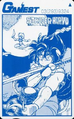 Strider-hiryu-gamest-telephonecard