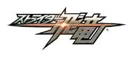 Logo striderhiryuhd