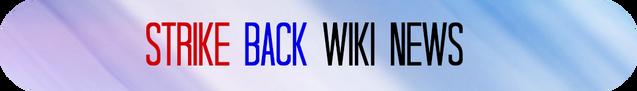 File:Strikebackwikinews.png