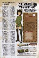 Etou Toshiko Scan 1