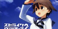 STRIKE WITCHES 2 ~Egao no Mahou~ (STRIKE WITCHES 2 ~笑顔の魔法~) (Season 02 OP)