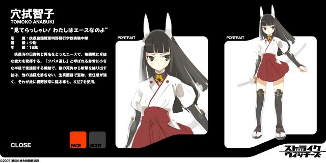 File:Tomoko portrait.png