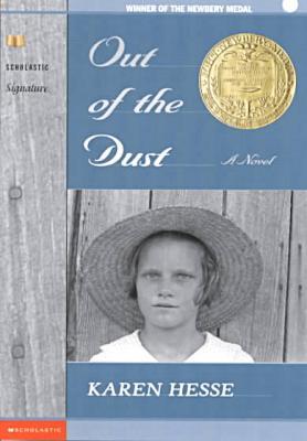File:Dust.jpg
