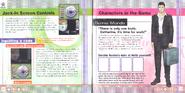 FSR-NA-SCAN11