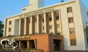 St. Mary's Primary School