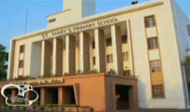 File:St. Mary's Primary School.jpg